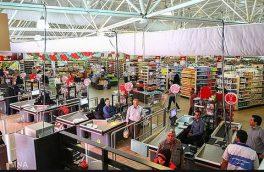 بازگشایی مجدد بازار روز کوثر ۱۲