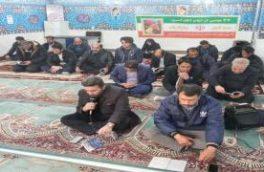 برپایی میز خدمت آبفا منطقه تیران و کرون در محل برگزاری نماز جمعه شهر تیران