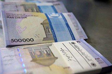 ایجاد دالان نرخ سود بین بانکی از سوی بانک مرکزی