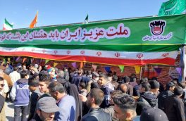 حضور باشکوه  پولادمردان ذوب آهن اصفهان در راهپیمایی یوم ا… ۲۲ بهمن