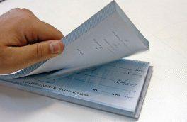 کدام استان رکورددار وصول چک است؟