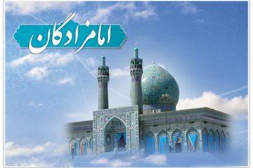 گسترش همکاریهای آموزشی، پژوهشی اوقاف و دفتر تبلیغات اسلامی اصفهان/ باید ظرفیتها را به قدرت تبدیل کنیم