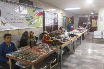 نمایشگاه خیریه بیماران تالاسمی در دانشگاه آزاد اسلامی واحد شاهرود و بیمارستان خاتم الانبیاء(ص) برگزار شد
