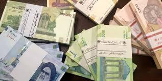 پرداخت یارانه جاماندگان معیشتی تا پایان سال + جزئیات