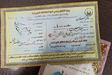 جوان نیکوکار اصفهانی حمایت از ایتام را به پدر خود هدیه داد
