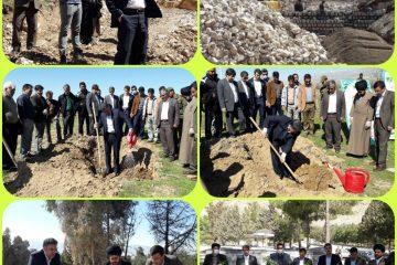 برگزاری مراسم نهال کاری در شهرستان چگنی