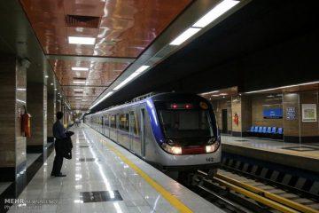 متروی اصفهان تعطیل شد