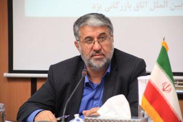 اوقات رسیدگی پروندههای محاکم قضایی استان یزد تا پایان اسفند ۹۸ ابطال و لغو میگردد