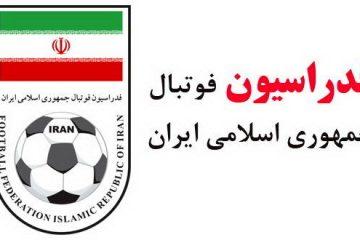 ندادن دستمزد مربیان ایرانی برنامه دائمی فدراسیون فوتبال