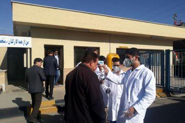 برنامههای کمیته سلامت شرکت پالایش نفت اصفهان در جهت پیشگیری از انتشار ویروس کرونا