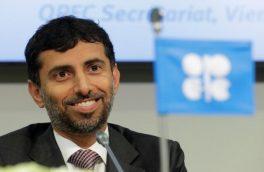 درخواست امارات برای توافق جدید اوپک پلاس
