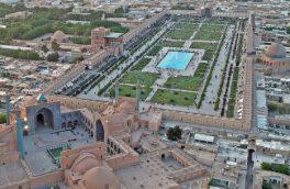چند مسیر گردشگری در اصفهان ایجاد میشود