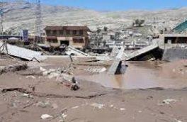 آخرین وضعیت خسارتهای سیل به راههای استان لرستان
