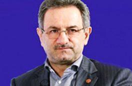 تقدیر استاندار استان تهران از شعبه مستقل توسعه ملی بانک صنعت و معدن