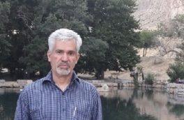 مهندس مصطفی زارع پور استاد مجتمع عالی آموزشی و پژوهشی صنعت آب و برق اصفهان درگذشت