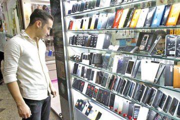 اگر قصد خرید موبایل دارید بخوانید!