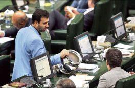 شفافیت آرای نمایندگان؛ تازه وارد مجلس یازدهم / طرحی که دهمین نمایندگان ملت جرأت تصویب آن را نداشتند
