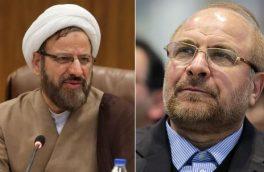 پیام تبریک رئیس دفتر تبلیغات اسلامی به دکتر قالیباف: حرکت جهادی توأم با همافزایی چاره مشکلات کشور است