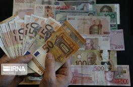 کاهش نرخ رسمی یورو و افزایش پوند