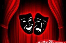 حالا که مردم به سالن های تئاتر نمی آیند/ تئاتر را به تلویزیون بیاوریم!