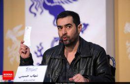 شهاب حسینی به تلویزیون میآید