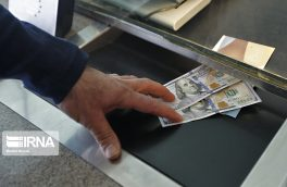 ابطال کارتهای بازرگانی در صورت عدم رفع تعهد ارزی تا ۳۱ تیرماه