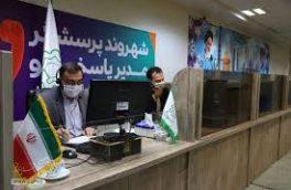 حضور و پاسخگویی مدیرکل ارتباطات و امور بینالملل شهرداری قم در سامانه ۱۳۷