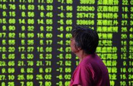 سهام آسیا اقیانوسیه رشد کردند / یوآن تقویت شد