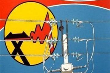 پیش بینی همکاری ١١۶ مگاواتی طرح های پاسخگویی بار مشترکان همکار برق در پیک بار در مازندران