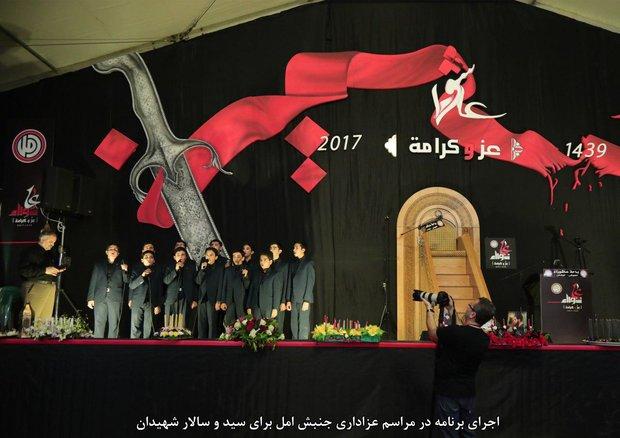 ماجرای شگفتی لبنان از نوجوانان ایرانی