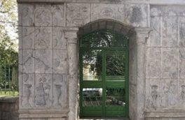 ثبت ملی سردرب سنگی عمارت احمد قلی خان چادگان