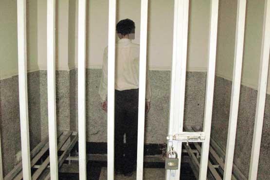 سحرگاه مرگ برای جنایتکار زنجیرهای