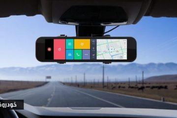 آینه جلو خودروها هوشمند می شود