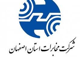 اولویت های برنامه شرکت مخابرات ایران در حوزه شبکه اعلام شد