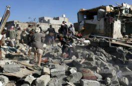 ۳ کشته و ۱۵ زخمی در حمله ائتلاف سعودی آمریکایی به یمن