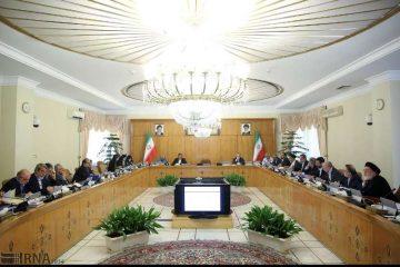 ضوابط اجرایی بودجه سال ۱۳۹۷ کل کشور در دستور کار دولت قرار گرفت