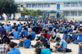 مدارس آوارگان فلسطینی به ۲۱۷ میلیون دلار اعتبار نیاز دارد