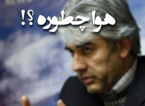 خشکسالی اقتصادی-اجتماعی در ایران